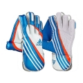 Adidas Elite Wicket Keeping Gloves (2016 Model)