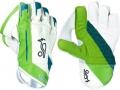 Kookaburra 450 Wicket Keeping Gloves