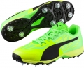 Puma evoSPEED 1.5 Cricket Spike (Yellow - Black - Green)