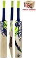 Spartan MSD 7 Bullet Cricket Bat